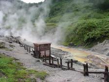 玉川温泉1.jpg