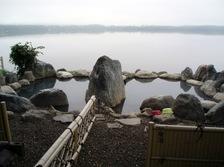 kotan-onsen.jpg