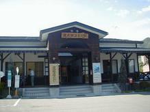 okuhida2.JPG